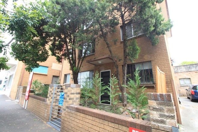 Picture of 7/346 Illawarra Road, MARRICKVILLE NSW 2204