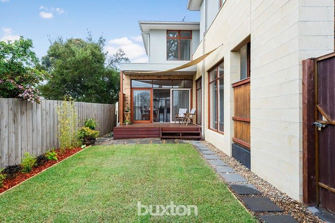Picture of 1/7 Tinto Court, MOUNT WAVERLEY VIC 3149