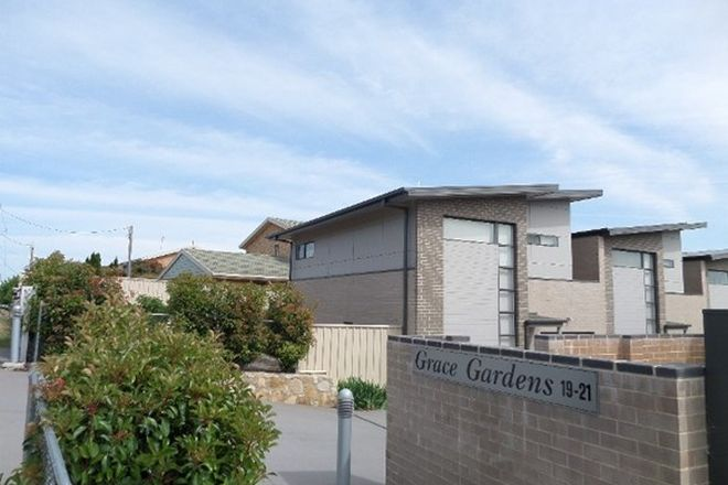 Picture of 5/19 Henderson Road, QUEANBEYAN NSW 2620