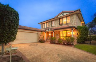 Picture of 1 Torrens Court, Wattle Grove NSW 2173
