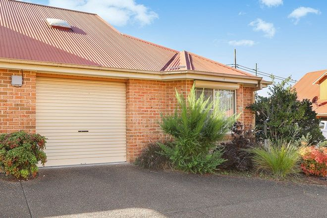 Picture of 12/257-259 Brisbane Water Drive, WEST GOSFORD NSW 2250