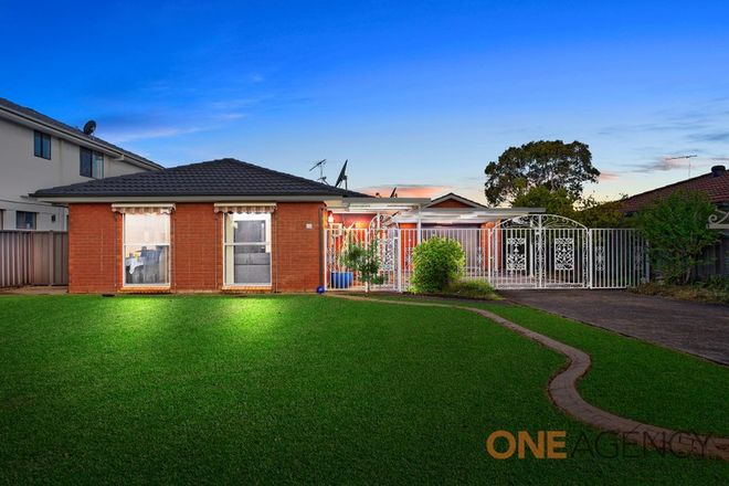 Picture of 180 Mimosa Road, BOSSLEY PARK NSW 2176