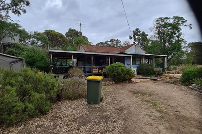 Picture of 27 Blechynden Road, DINNINUP WA 6244