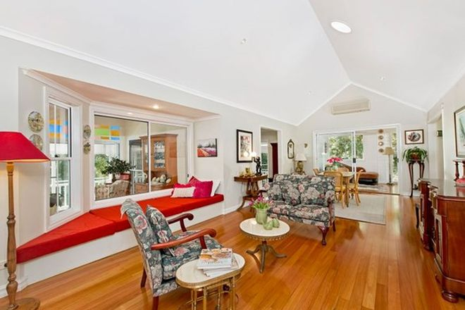 Picture of 71 Albert Street, KENDALL NSW 2439
