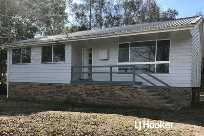 Picture of 35 West Street, COOPERNOOK NSW 2426