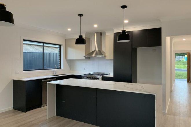 Picture of 21 BIRCH GROVE, ABERGLASSLYN NSW 2320