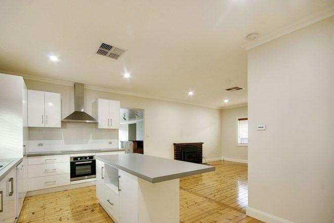 Picture of 482 Cressy Street, DENILIQUIN NSW 2710