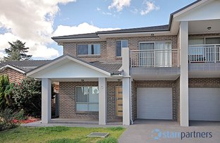 Picture of 3/107-109 Kennedy Street, Picnic Point NSW 2213