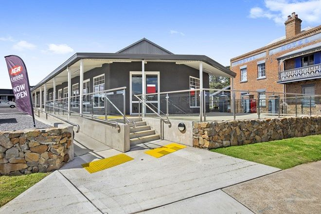 Picture of 69 George Street, MARULAN NSW 2579
