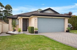 Picture of 40 Grey Street, Albion Park NSW 2527