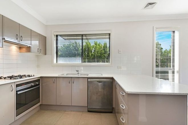 Picture of 2/40 Pozieres Avenue, MATRAVILLE NSW 2036