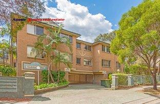 16/79 Stapleton Street, Pendle Hill NSW 2145
