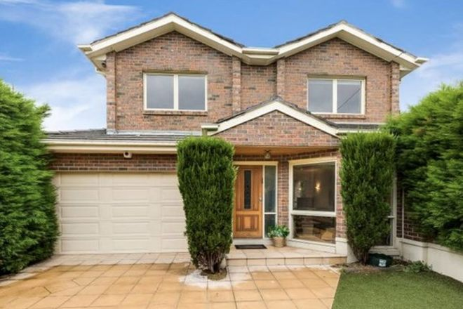 Picture of 16 Oswald Street, ELSTERNWICK VIC 3185