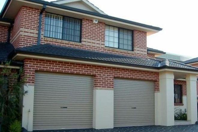 Picture of 12/12-14 Albert Street, CAMPSIE NSW 2194