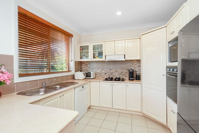 Picture of 1/4 Norika Place, TOONGABBIE NSW 2146