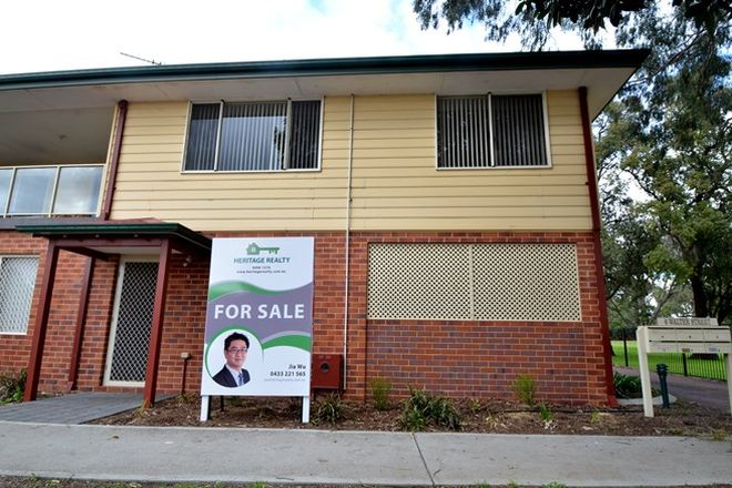 Picture of 5/6 Walter Street, GOSNELLS WA 6110