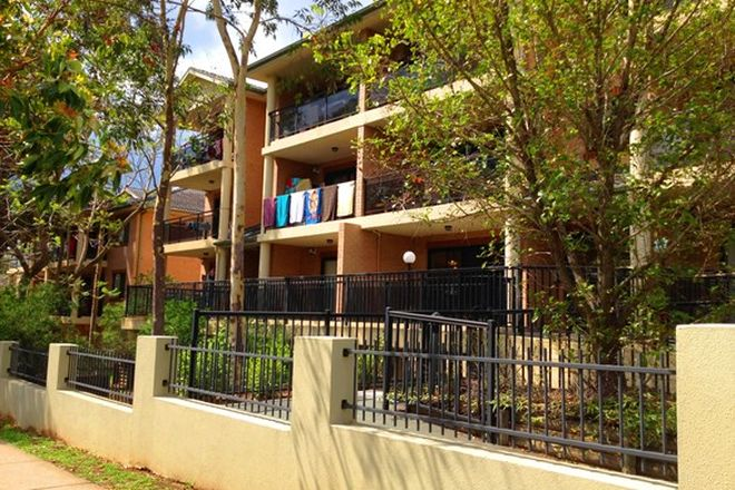 Picture of 5/8-12 Alexandra Avenue, WESTMEAD NSW 2145