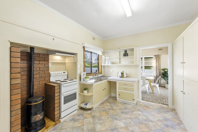 Picture of 7 Inglis Court, COLAC VIC 3250