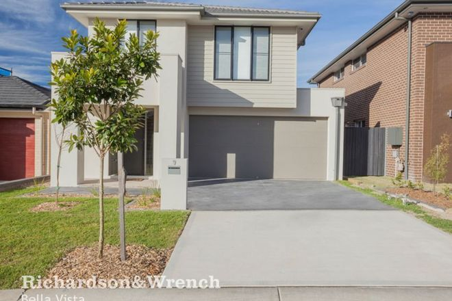 Picture of 9 Habitat Place, MARSDEN PARK NSW 2765