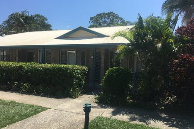 Picture of 17 Newman, CABOOLTURE QLD 4510