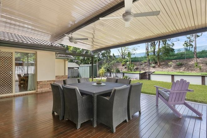 Picture of 16 Victory Drive, MUDGEERABA QLD 4213