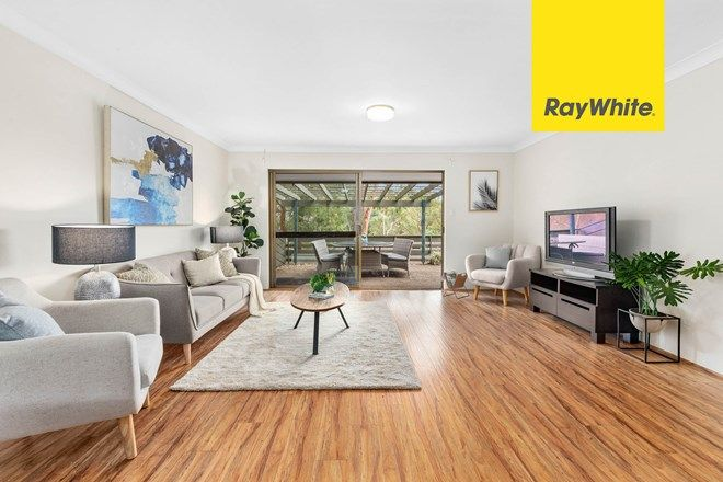 Picture of 12/4 Tuckwell Place, MACQUARIE PARK NSW 2113
