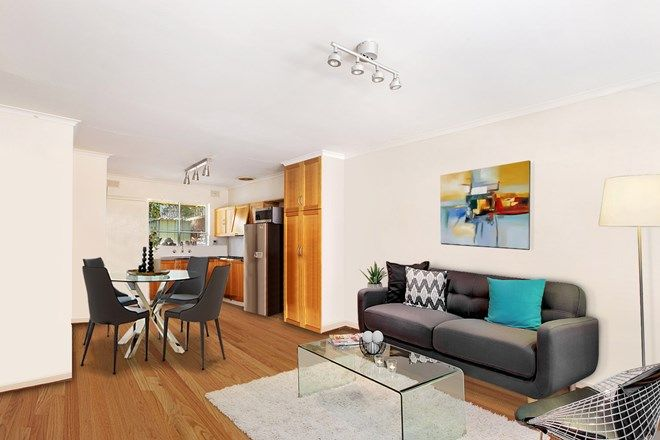 Picture of 15/5A Riverside Drive, BEDFORD PARK SA 5042
