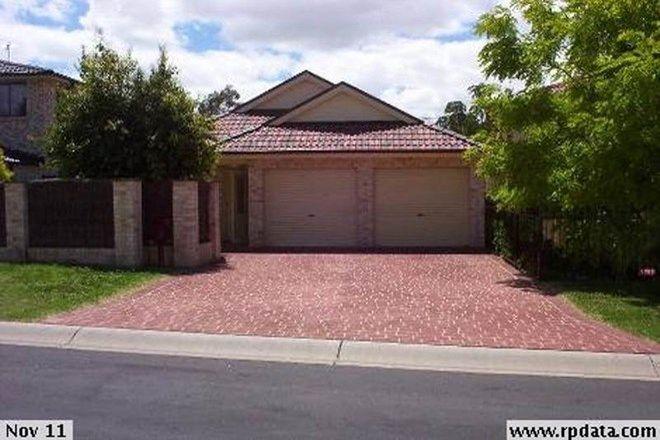 Picture of 4 Barrington Court, HOLSWORTHY NSW 2173