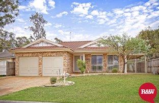 2 Shamrock Court, St Clair NSW 2759