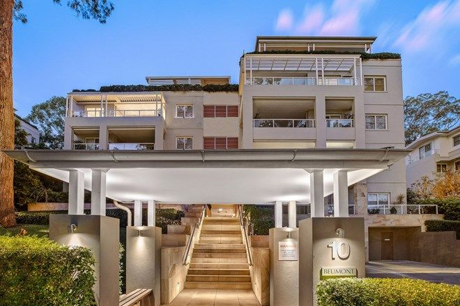 Picture of 304/10 Ada Avenue, WAHROONGA NSW 2076