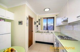 12/116 EDENHOLME ROAD, Wareemba NSW 2046
