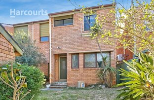 Picture of 12 Green Lane, Bradbury NSW 2560