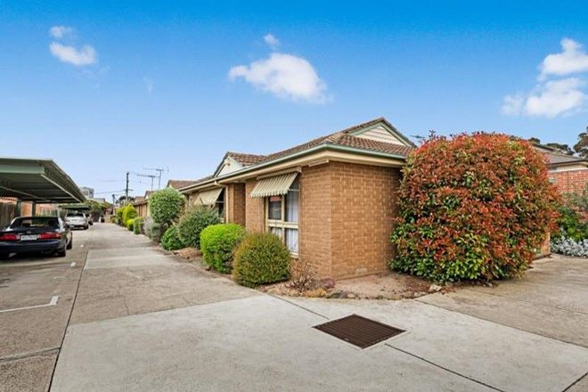 Picture of 4/14 Pascoe Street, PASCOE VALE VIC 3044