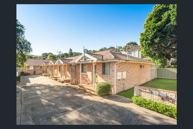 Picture of 6/16 Wells Street, EAST GOSFORD NSW 2250