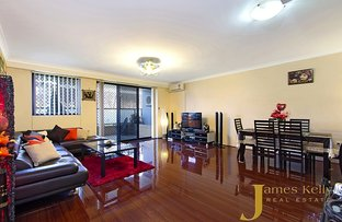 Picture of 7/24-28 First Avenue, Blacktown NSW 2148