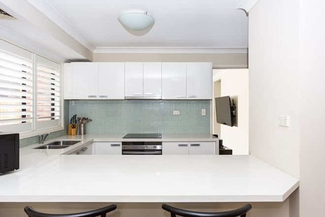 Picture of 3A Merris Place, MILPERRA NSW 2214