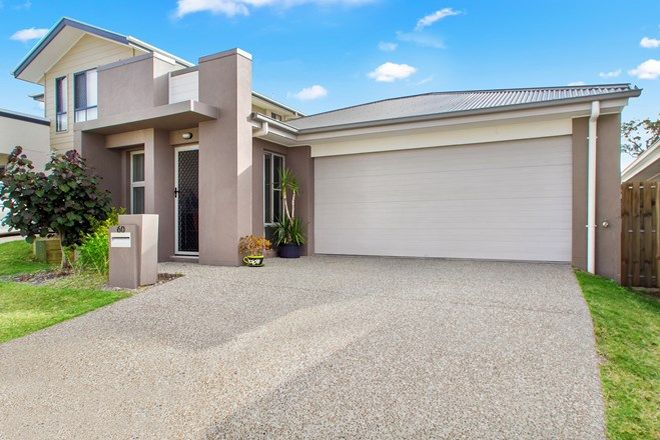 Picture of 60 Synergy Drive, COOMERA QLD 4209