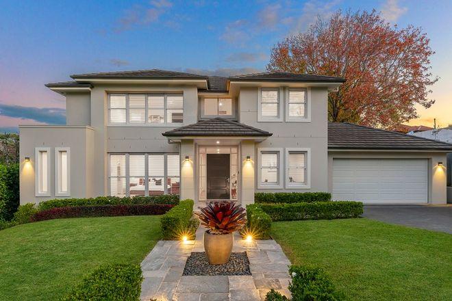 Picture of 16 Glendale  Road, TURRAMURRA NSW 2074