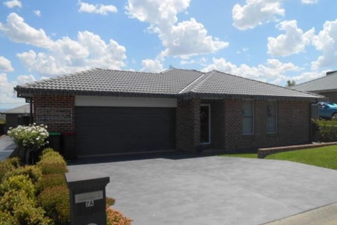 Picture of 7A Warrumbungle Close, TAMWORTH NSW 2340