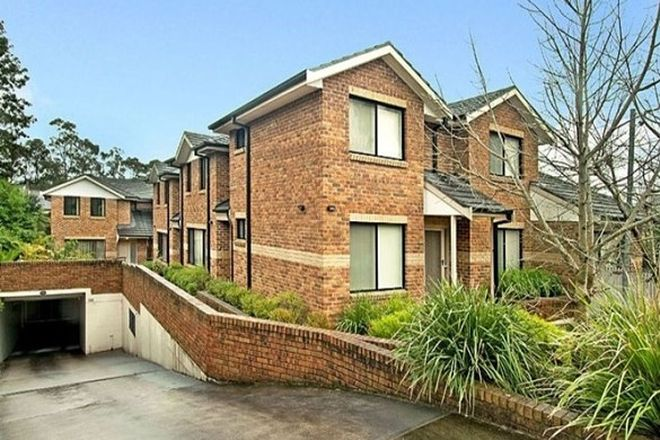 Picture of 4/10 Carden  Avenue, WAHROONGA NSW 2076