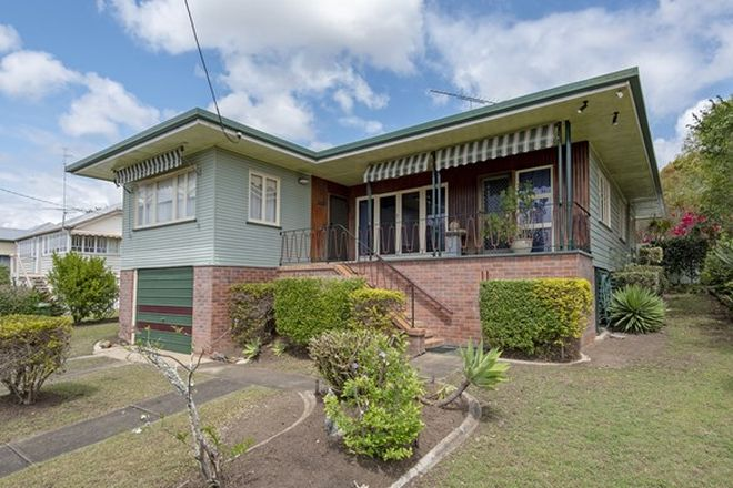 Picture of 37 Abbotsford Street, TOOGOOLAWAH QLD 4313