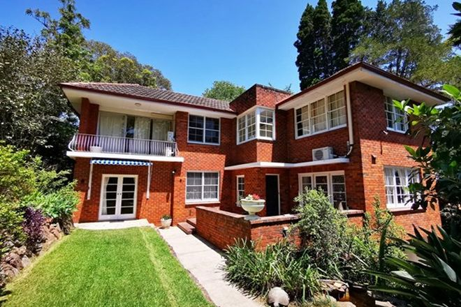 Picture of 8 Bloomsbury Ave, PYMBLE NSW 2073