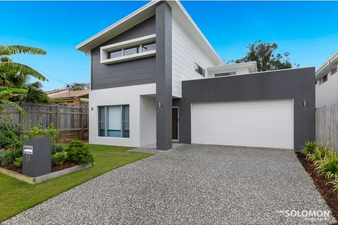 Picture of 3 Bee Street, ORMISTON QLD 4160