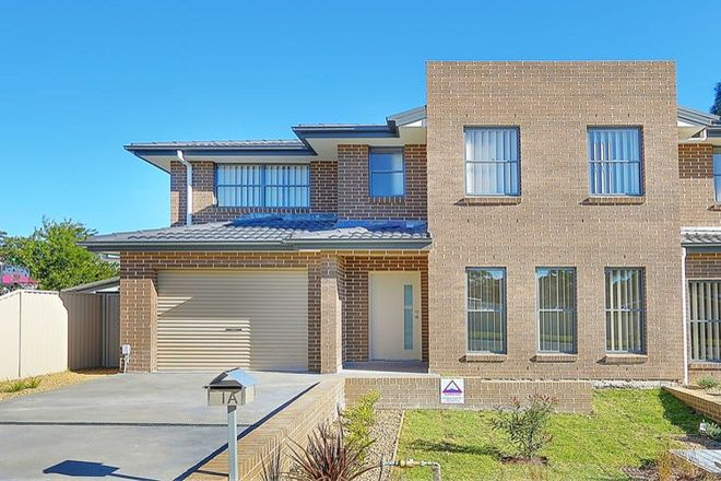 Picture of 1A LINDEN STREET, TOONGABBIE NSW 2146