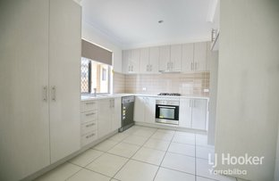Picture of 10 Cerulean Place, Yarrabilba QLD 4207