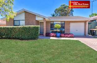 Picture of 6 Nagle Way, Quakers Hill NSW 2763