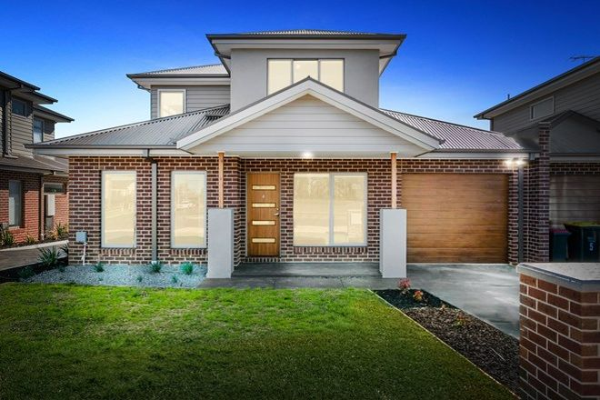 Picture of 4/100 Masons Lane, BACCHUS MARSH VIC 3340