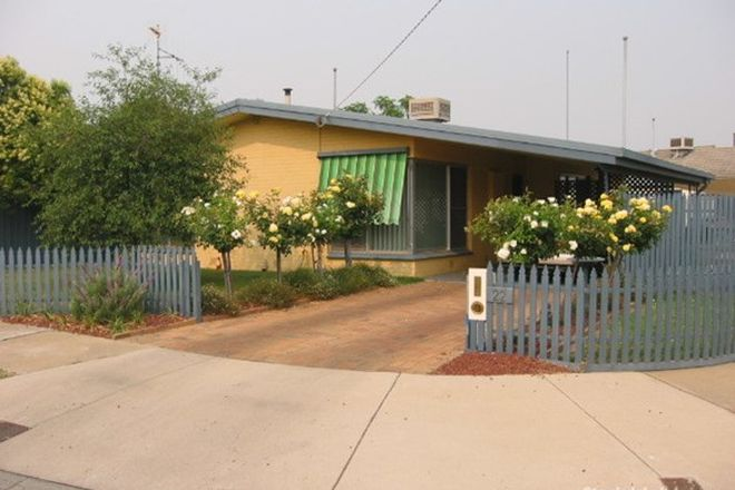 Picture of 22 McDonald Street, SHEPPARTON VIC 3630