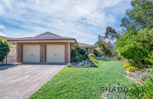 Picture of 3 Riverview Close, Singleton NSW 2330