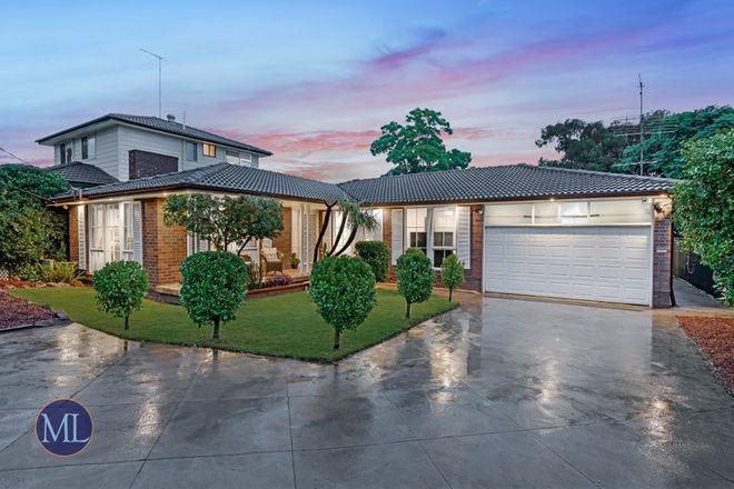 Picture of 5 Jamieson Avenue, BAULKHAM HILLS NSW 2153